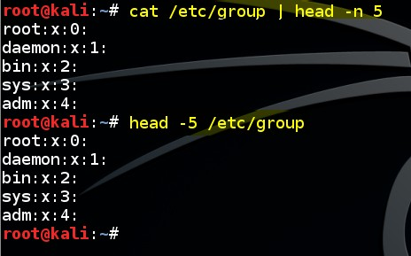 basic-linux-commands-head